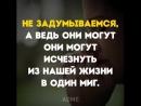 Пост признания в любви к самым близким людям на свете ~Умная Мама~