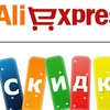 Search for ALiEXpress