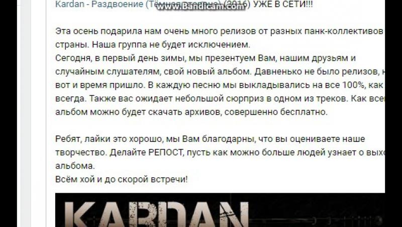 фристайл-дисс на МС Шефова