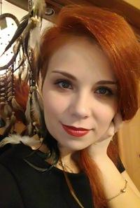 Ирина Коломбина