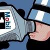 Автомасла, моторные масла: актуальная информация