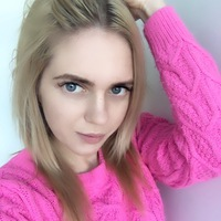 Юлия Савва-Урбанович