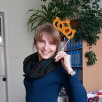 Наталья Ботыгина