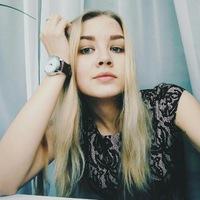 Евгения Кислицына