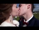 Свадебный клип Евгений и Александра 22.04.17