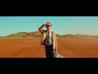 Трейлер фильма «Рыжий пес 2 — Red Dog: True Blue» 2016.