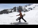 Как правильно носить сноуборд