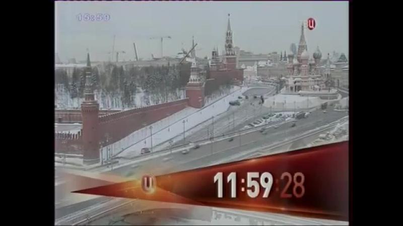 Начало эфира (ТВЦ Кемерово, 20.01.2016)