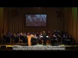 Президентская фанфара РБМ.Мищенков Сюита для симфонического оркестра