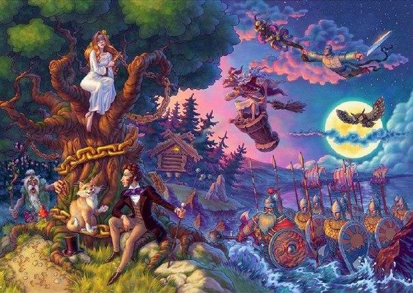 Русские народные сказки и национальный характер