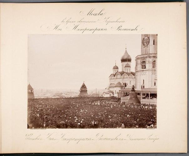 Москва во время священнаго Коронованiя Александра III.