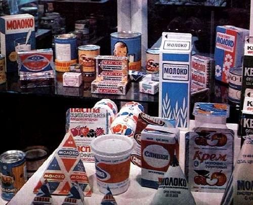 Вкус детства из советских магазинов