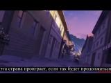 Сказка о Хвосте Феи  Плач дракона трейлер 2