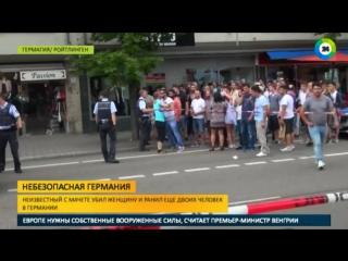 Беженец убил женщину мачете в Германии из-за ревности