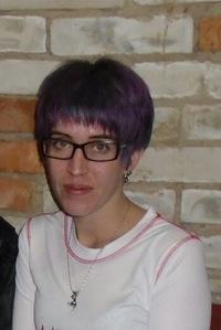Ирина Шахова