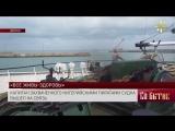 Капитану захваченного нигерийскими пиратами судна удалось позвонить в Россию