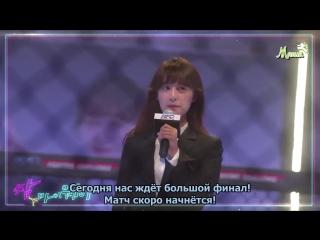 [mania] превью к 16 серии (fight for my way / прорвёмся!)