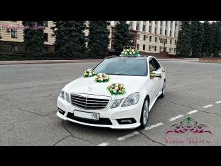 Аренда авто на свадьбу в липецке