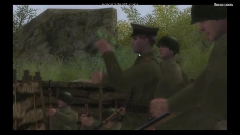 Прохождение игры В тылу врага 2 Братья по оружию. Миссия 7. За линию фронта. Часть 2. Ермаков Александр.