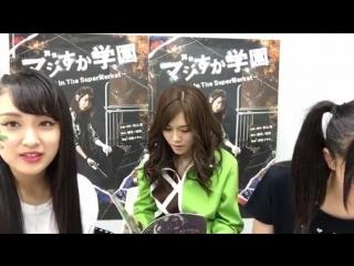 Showroom Majisuka Gakuen Special [3 August 2016]