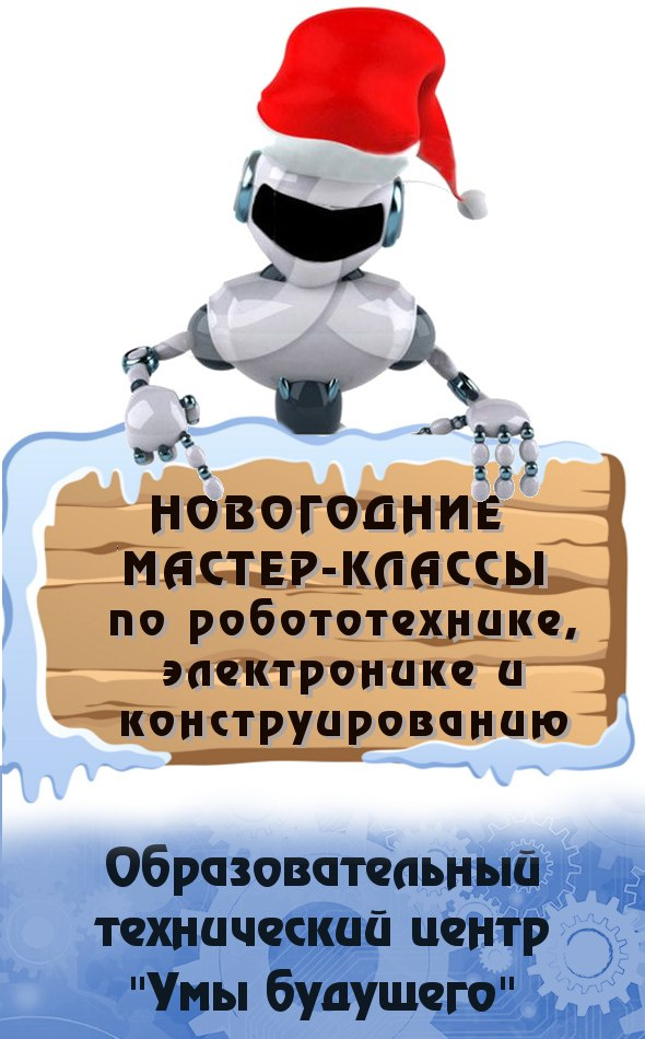 Курсы по Веб-программированию