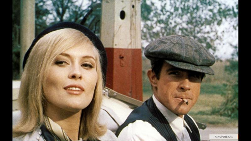 Бонни и Клайд (1967) драма, криминал