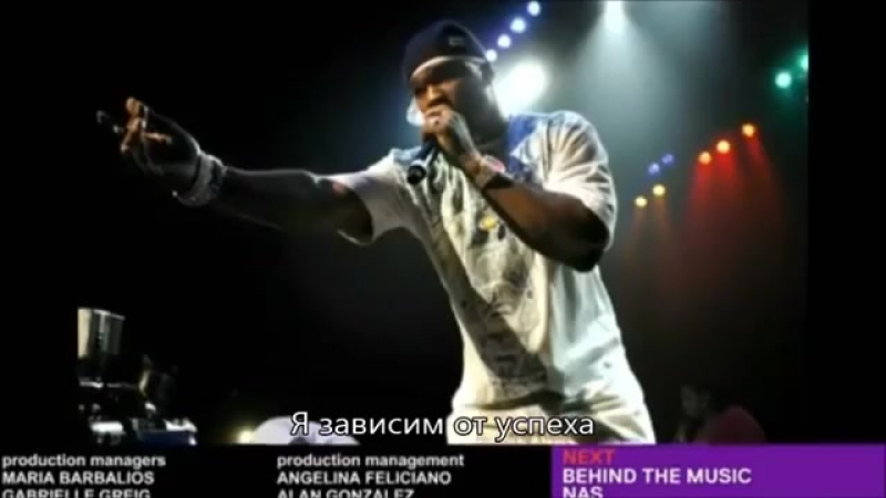 50 Cent: Behind The Music (Русские субтитры) | VH1 Behind The Music: 50 Cent (2013)