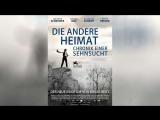 Путешествие с родины на родину (2013) | Die andere Heimat - Chronik einer Sehnsucht