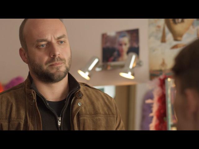 ТОТ, КТО РЯДОМ (2016) - детектив - 1 серия