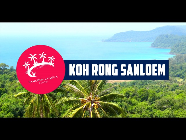 Koh Rong Sanloem - (Samloem Laguna Resort)