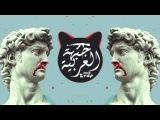 Best Arabic Trap Mix l  Car Music 2016 l