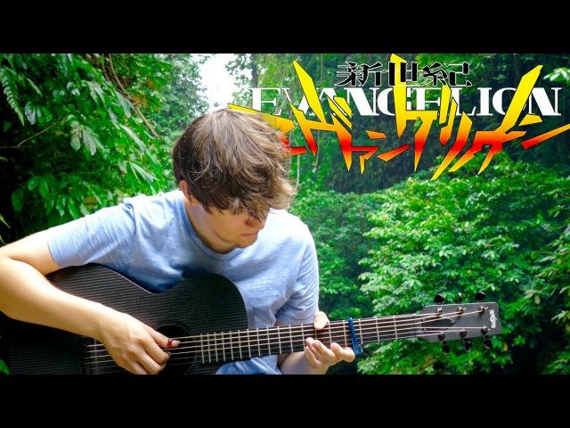 Neon Genesis Evangelion Opening - Cruel Angel's Thesis - Fingerstyle Guitar Cover