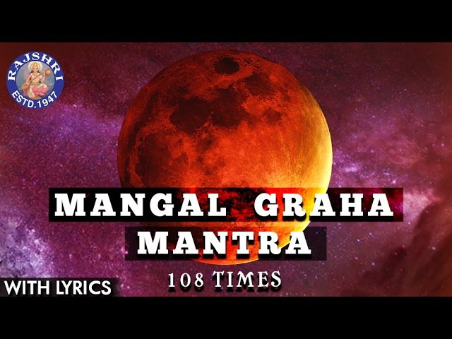 Мантра Марсу Mangal Shanti Graha Mantra 108 Times With Lyrics Navgraha Mantra Mangal Graha Stotram
