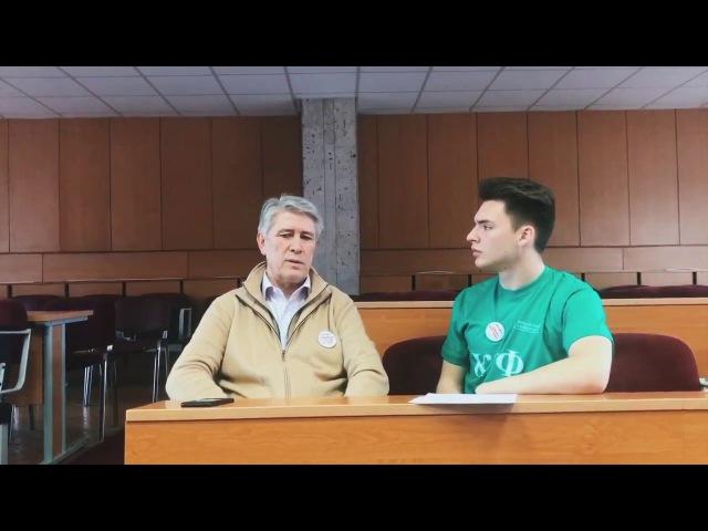 Интервью с ректором Финансового университета Михаилом Абдурахмановичем Эскинд...