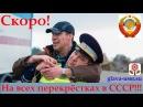 Преступления межведомственного ОПС - ГИБДД и ФССП Курской области 31 января 2017 года