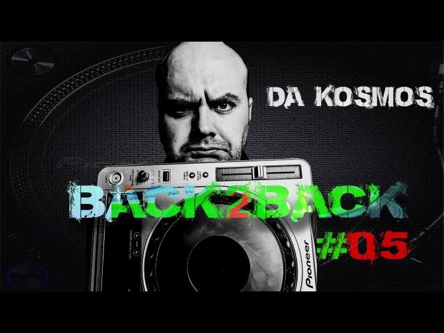 A-Mase Back2Back КогдаDJговорят - DA KOSMOS (Ростов-на-Дону)