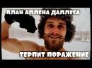 Русский Дух Бег Зимой Закаливание Бородатый Сыроед