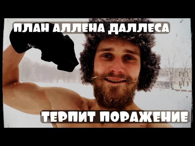 Русский Дух | Бег Зимой | Закаливание | Бородатый Сыроед