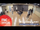 SF9 – 쉽다(Easy Love) 안무 연습 영상(Dance Practice Video) Full Ver.