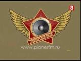 Пионерское шоу. Выпуск 04. Олег Яковлев