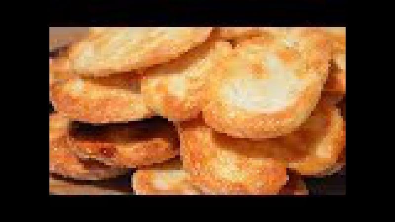 Печенье «Ушки» из быстрого слоеного теста