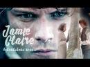 Джейми и Клэр Jamie Claire Season 3 Чувствовать тебя