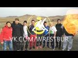 Борцы Бурятии  Монголия Опен  Зам