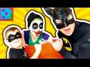 Бэтмен и Робин против ДЖОКЕРА Супергерои в реальной жизни волшебный мешок с сю