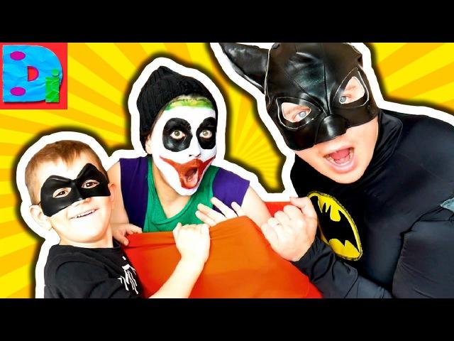 Бэтмен и Робин против ДЖОКЕРА Супергерои в реальной жизни волшебный мешок с сю ...