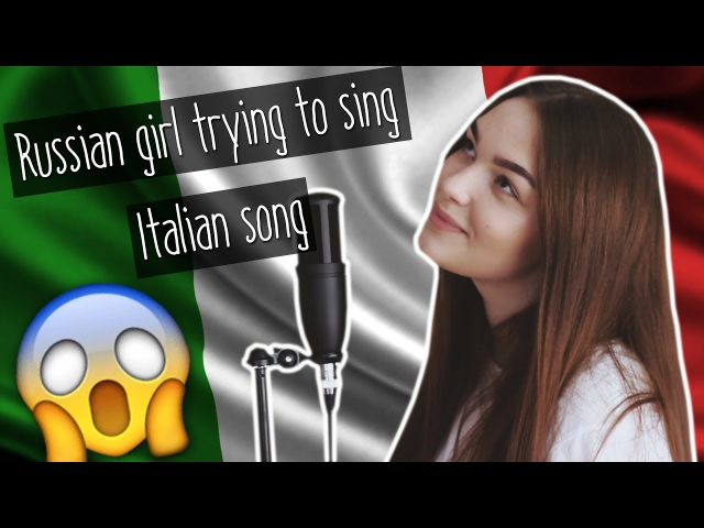 RUSSIAN GIRL TRYING TO SING IN ITALIAN / ПЫТАЮСЬ ПЕТЬ НА ИТАЛЬЯНСКОМ / MALIKA AYANE – SOSPESA (KOYSINA Cover)
