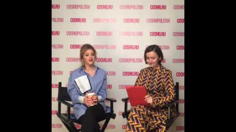 Юлианна Караулова в гостях у Cosmo (Видеочат)