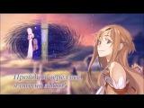 Tomatsu Haruka -  Yume Sekai (Sword Art Online ED1) rus cover by Sabi-tyan