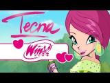 Winx Club - Tecna: Tecnomagic emotions!