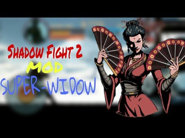 Shadow Fight 2 mod - Titan vs Super-Widow. Мод на Супер-Вдову